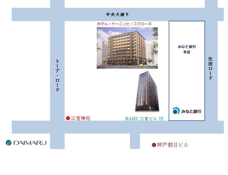神戸三宮院 アクセス・MAP